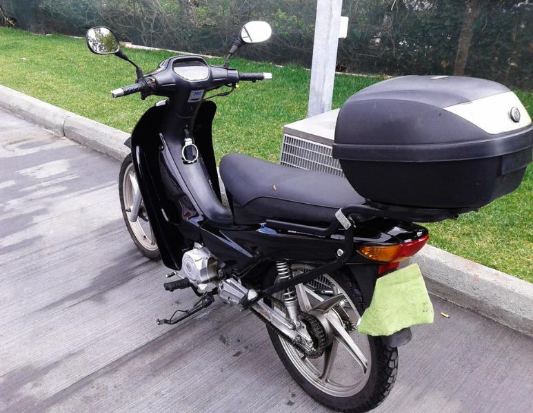 Honda Astrea Supra X 100cc